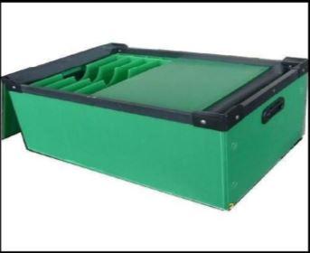 PP Box 2
